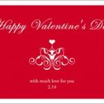 【チャンス】逆バレンタインで好きな子にチョコを渡して彼女にしよう