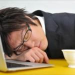 仕事中に突然襲われる睡魔は病気の可能性あり!気を付けないと危険!