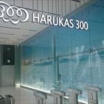 あべのハルカスの魅力はハルカス300の展望台のカフェ?オススメは